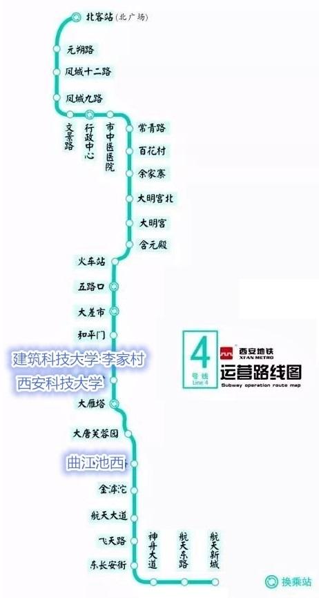 Xian 32.jpg