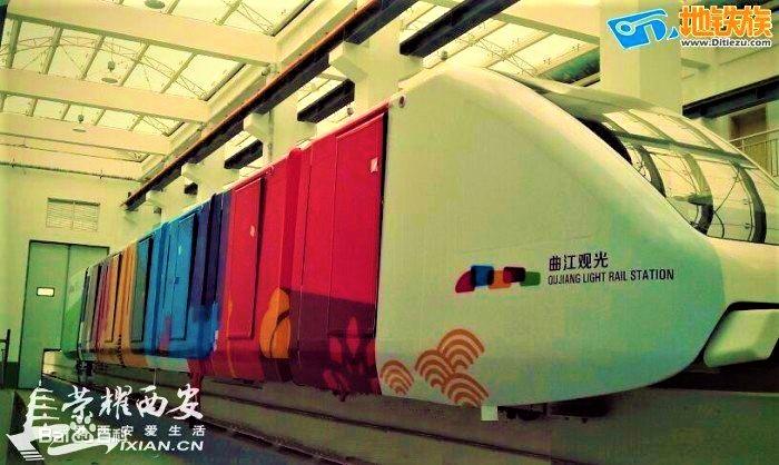 Xian 36.jpg