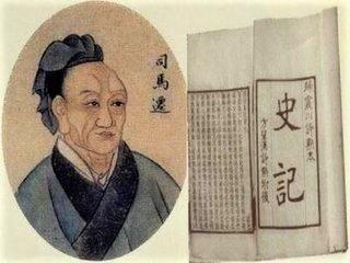 Xian 72.jpg