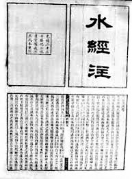 Xian 73.jpg