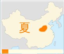 Xian 74