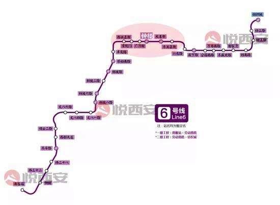 Xian35.jpg